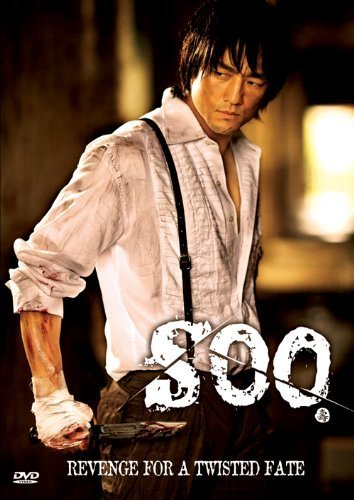 South Korean revenge movies SOO