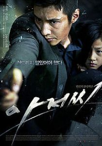 Remake Of Korean Hitman Movie Man From Nowhere Ordered At New Line