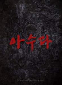 South Korean Thriller ASURA
