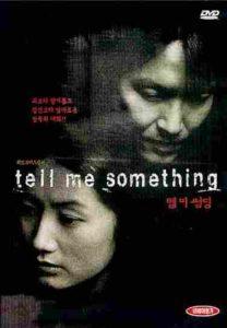 tell-me-something