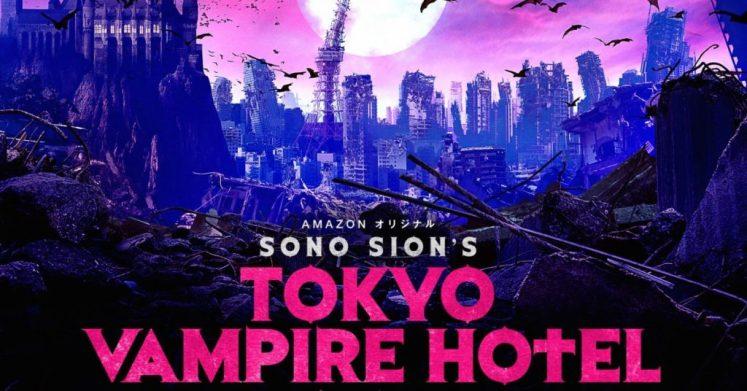 Japanese horror movies TOKYO VAMPIRE HOTEL