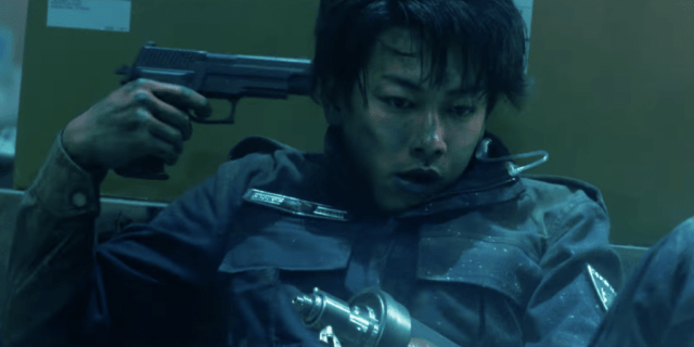 Japan Horror Movies AJIN