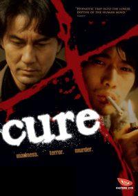 Disturbing Asian Movies