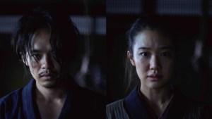 New Asian movies Zan