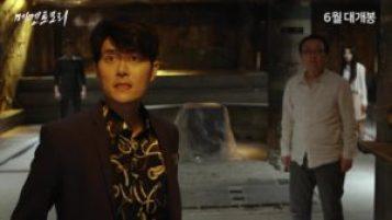New South Korean Movies MEMENTO MORI