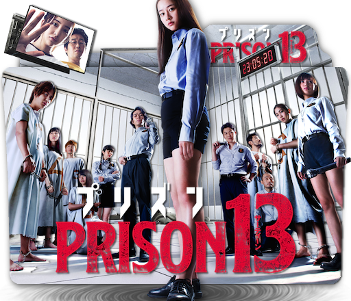 Prison 13 Japanese Retelling of the Stanford Prison Experiment