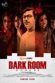 Dark Room 2021 Bangla Download & Watch Online WEB-Film [WEB-DL – 480P | 720P]
