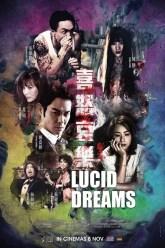 Lucid_Dreams_KeyArt_500