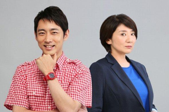 警視庁ゼロ係〜生活安全課なんでも相談室〜(3期)