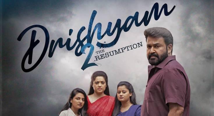 drishyam 2 movie, drishyam movie, drishyam 2 release, drishyam 2 review, drishyam 2 release date, drishyam malayalam, drishyam 2 malayalam, drishyam 2 cast, drishyam cast, malayalam movie drishyam 2, drishyam 2 download, drishyam 2 full movie, drishyam 2 amazon prime, drishyam 2 hindi, drishyam 2 movie download, watch drishyam 2, drishyam 2 tamil, watch drishyam 2 online, drishyam 2 full movie online, drishyam 2 malayalam full movie, drishyam 2 imdb, drishyam 2 release time, drishyam 2 review, drishyam 2 release date, drishyam malayalam, drishyam 2 malayalam, malayalam movie drishyam 2, drishyam 2 download, drishyam 2 amazon prime, drishyam 2 movie download, watch drishyam 2, drishyam 2 tamil, , watch drishyam 2 online, drishyam 2 full movie online, drishyam 2 malayalam full movie, drishyam 2 imdb, drishyam 2 release time, drishyam 2 in hindi, drishyam 2 hindi dubbed, drishyam 2 telugu, drishyam 2 trailer, drishyam 2 full movie download, mohanlal movie drishyam 2