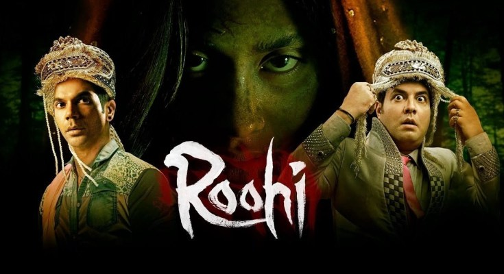 Roohi 2021 film review, roohi (2021) review, roohi film review, stree movie, hardik mehta, janhvi Kapoor, rajkumar rao, varun sharma, roohi 2021 movie download, roohi movie watch online, roohi movie full download, roohi 2021 release date, roohi 2021 imdb, roohi 2021 full movie, roohi release platform,