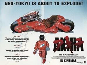 akira movie poster 1690112