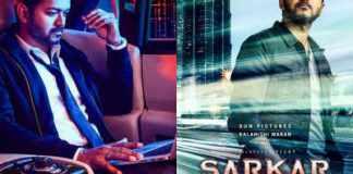 Sarkar Box Office Collections