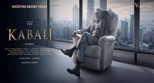 kabali-first-look