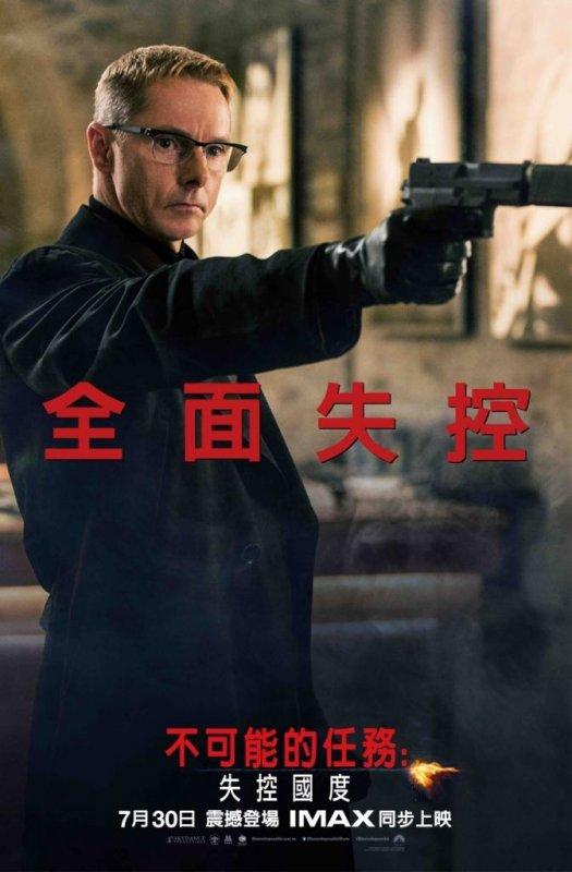 不可能的任務:失控國度 Mission: Impossible - Rogue Nation 劇照 - Yahoo奇摩電影