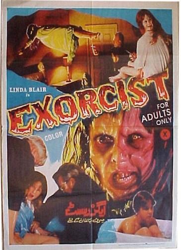 exorcist 1973 pakistani poster