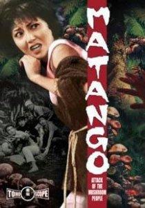 matango-toho-tokyo-shock-dvd