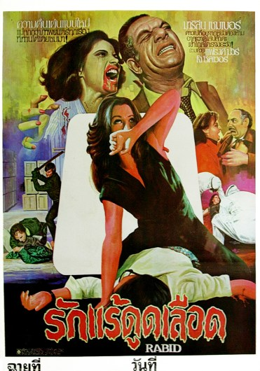 rabid thai poster