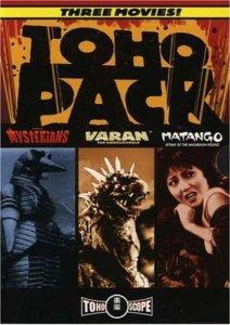 toho-pack-dvd
