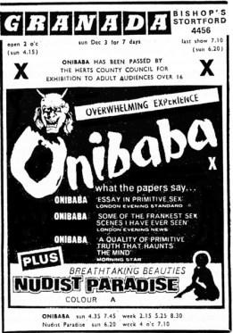 onibaba-british-advert