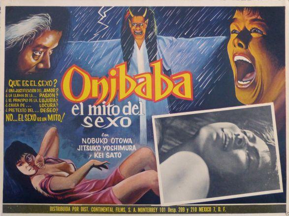 Onibaba-Japanese-horror-poster-1964-Toho