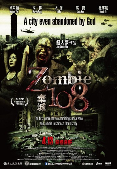 zombie_108_poster
