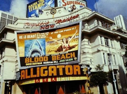 blood beach alligator shaw brothers cinema