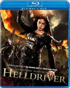 Helldriver Blu-ray