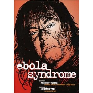 ebola dvd