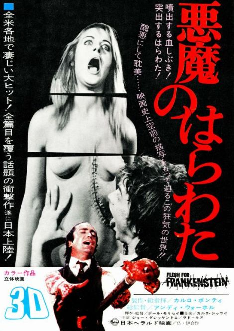 flesh-for-frankenstein-1973-japanese-poster