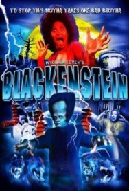 Blackenstein DVD