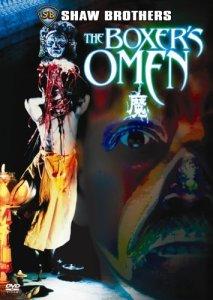 boxer's omen dvd