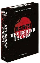 Men-Behind-the-Sun-Part-1-4-DVD
