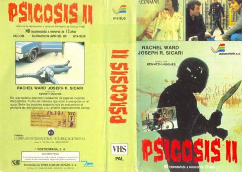 psicosis II terror eyes night school