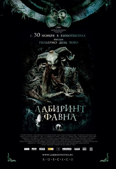 pan's-labyrinth-poster