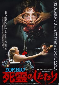 re-animator-japanese-poster
