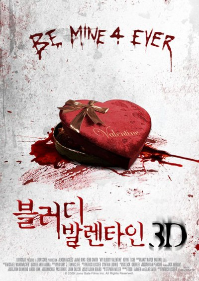 my_bloody_valentine_3d_foreign_poster3