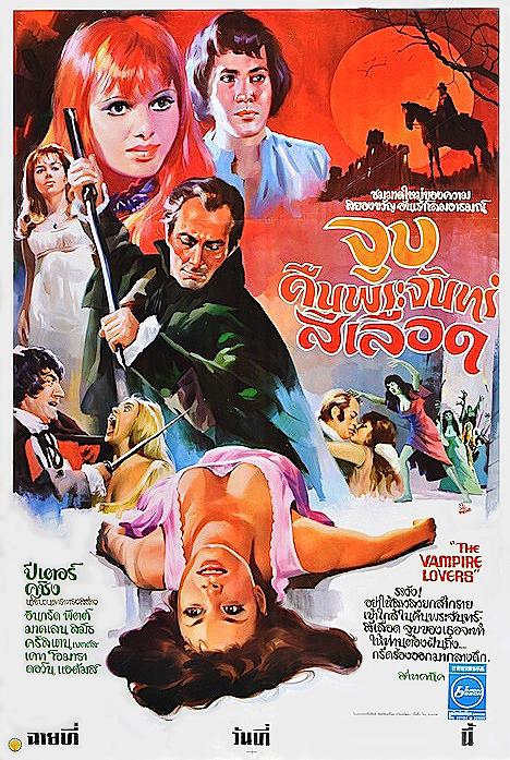 Vampire-Lovers-Hammer-poster