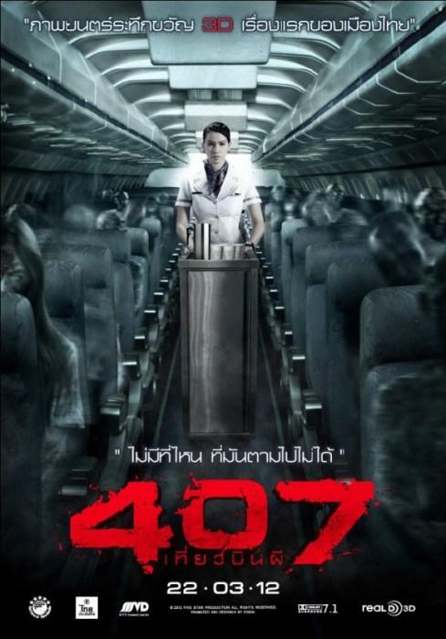 419ae_Dark-Flight-407-2012-Movie-Poster-2