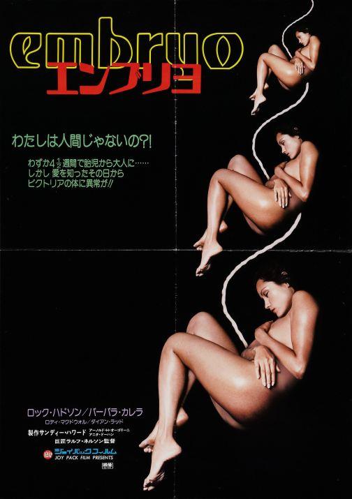 embryo_poster_03