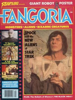 fangoria-issue-4-cover