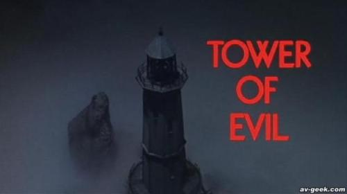 Tower of Evil (a.k.a. Beyond the Fog) (1972)