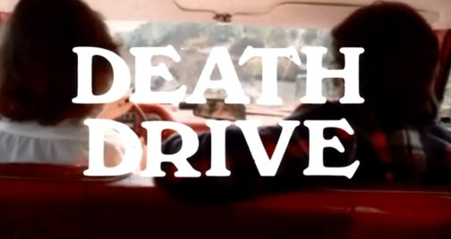 death drive screen shot