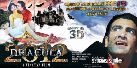 Dracula 2012