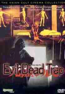 evil-dead-trap (1)