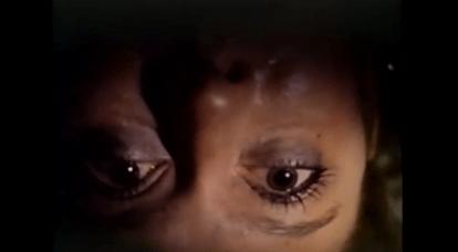 american nightmare 1981 murder