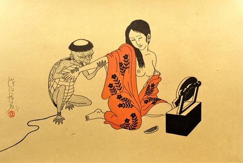 w magazynie oficjalny sklep Kod kuponu Kappa - Japanese folklore - MOVIES & MANIA