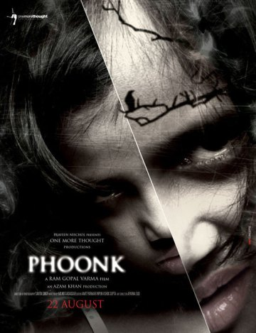 Phoonk-1