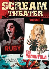 Ruby + Kiss of the Tarantula Scream Theater DVD
