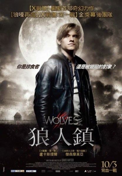 wolves (1)